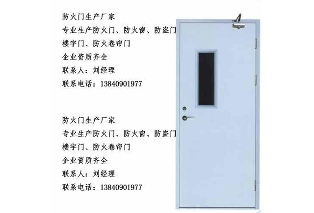 字母扇(三七)手机购竞彩足球彩app