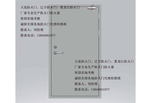 不锈钢(白钢)手机购竞彩足球彩app