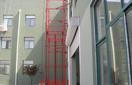 液壓升降貨梯
