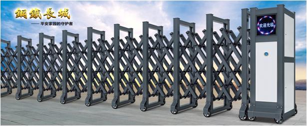 钢铁长城 高强度合金铝伸缩门