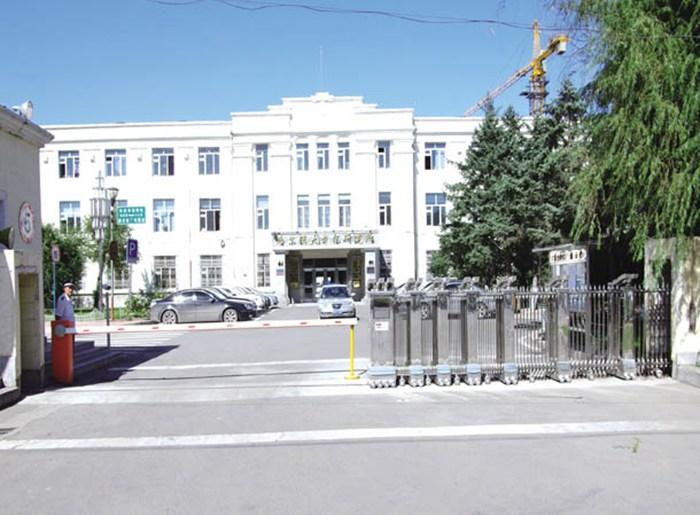 哈尔滨电机厂1