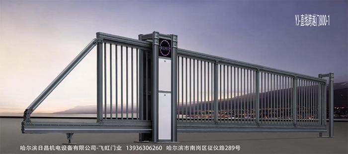 YJ-直线跨越门800-1