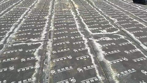 """重庆建筑球迷网直播网官网材料或将贴上二维码""""身份证"""""""