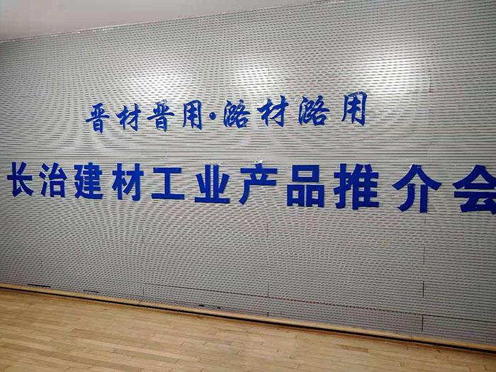 """纳入""""潞材潞用""""名录"""