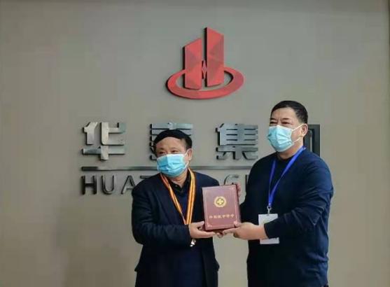 黑河华泰集团、黑河市直属小学喜获 中国红十字会荣誉