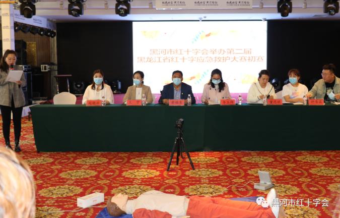 黑河市红十字会举办第二届黑龙江省 红十字应急救护大赛初赛