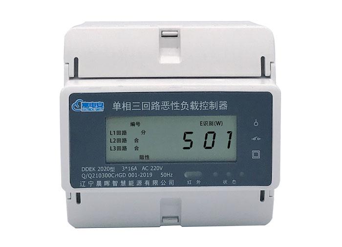 DDEK 2020型三回路恶性负载控制器