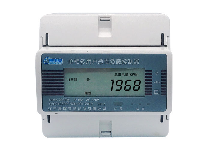 DDEK 2030型三用户恶性负载控制器