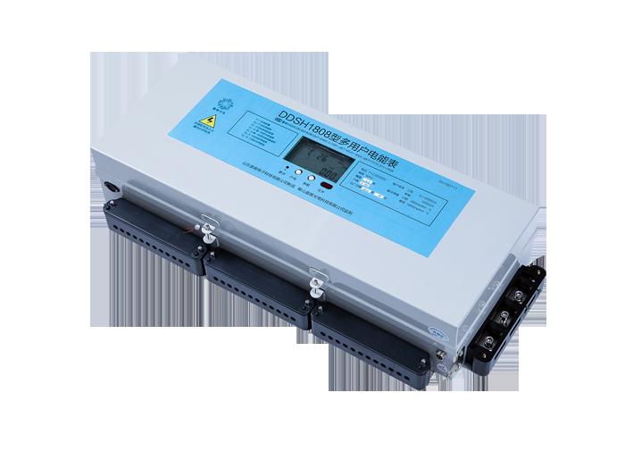 多用户智能电表(DDSH1808型)