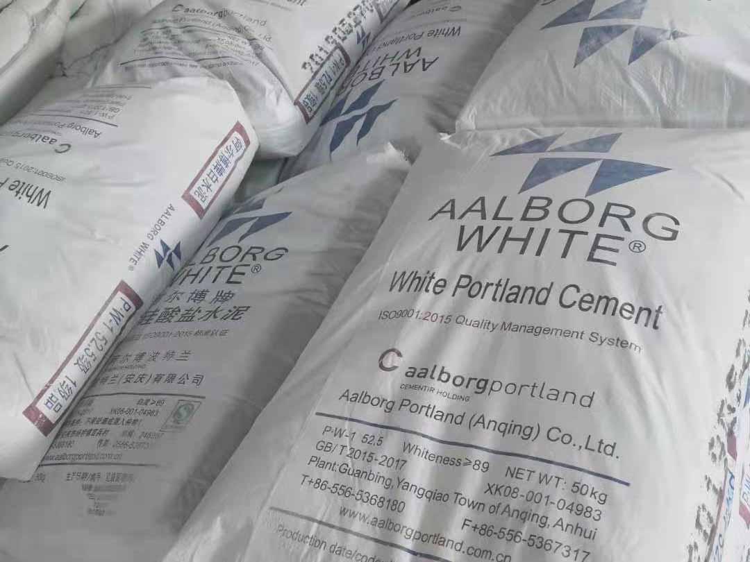 阿爾博特蘭白水泥