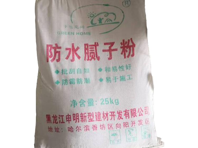 耐水膩子粉