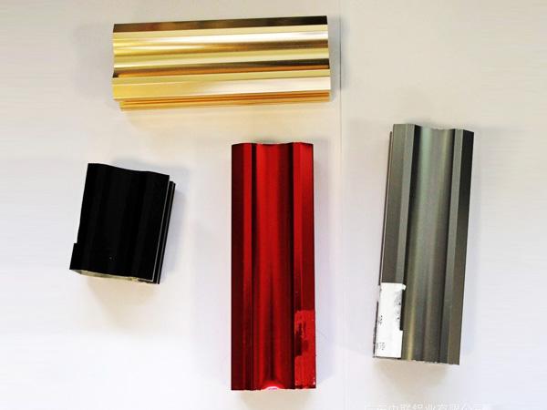 鋁型材噴塑 (2)