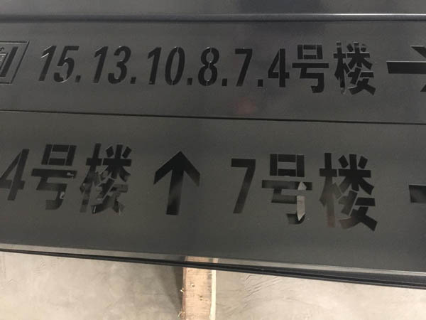 大學城指示標 (2)