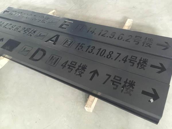 大學城指示標 (1)