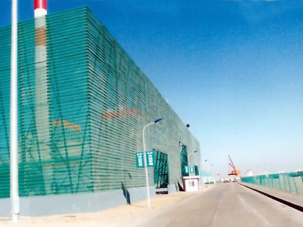 煤廠港口碼頭擋風墻 (3)