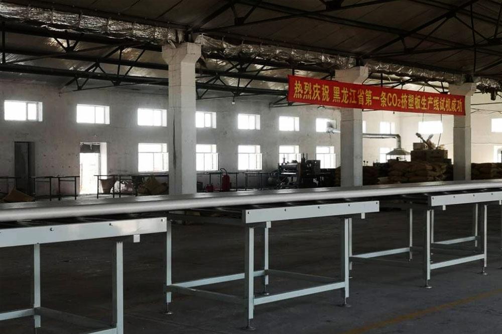 工厂环境 (10)