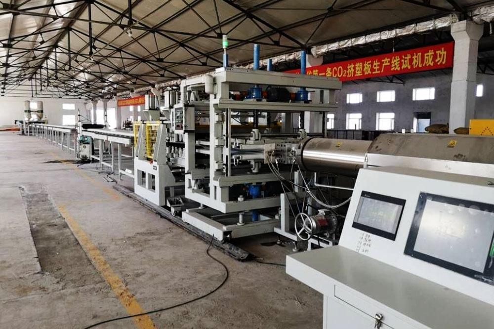 工厂环境 (11)