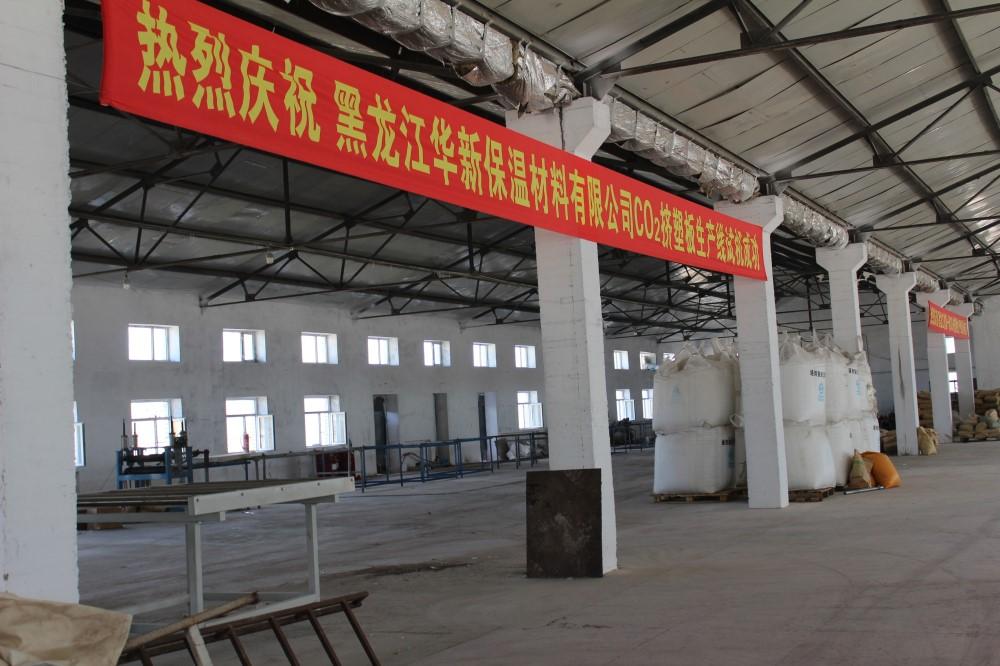 工厂环境 (7)