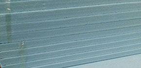 挤塑保温板,收米直播下载安卓粘贴常见问题及应用分类