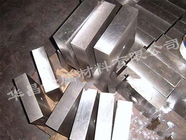 純鐵加工件