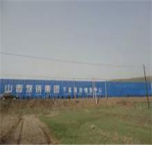 防塵網擋風板 (2)