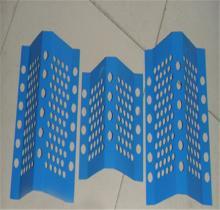 防塵網擋風板 (4)