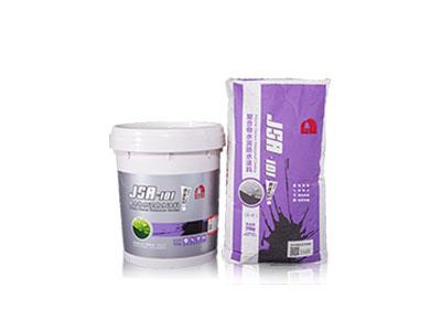 聚合物水泥防水涂料(PRO) 版