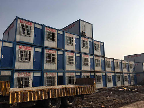 集装箱宿舍