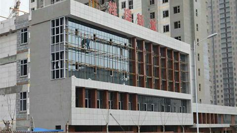 晉城瑞麒建設