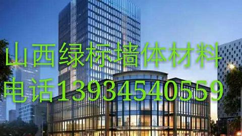 晉城頤翠商務中心