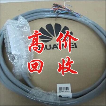 各种电线电缆