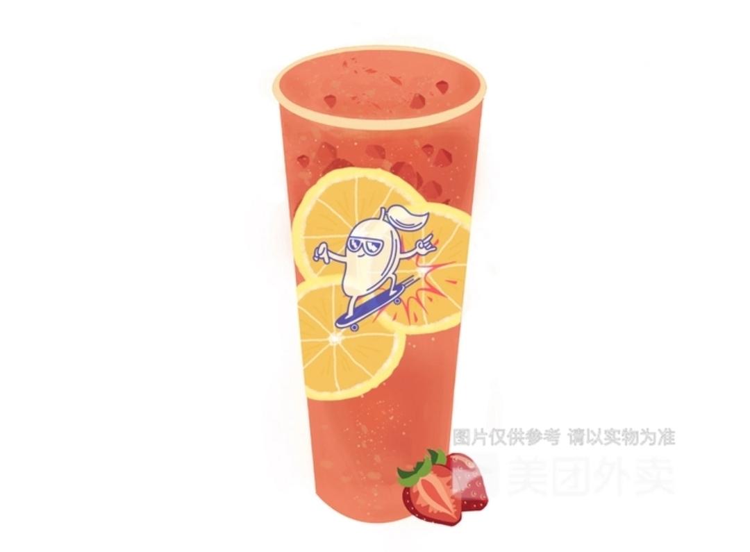 草莓乌龙柠茶