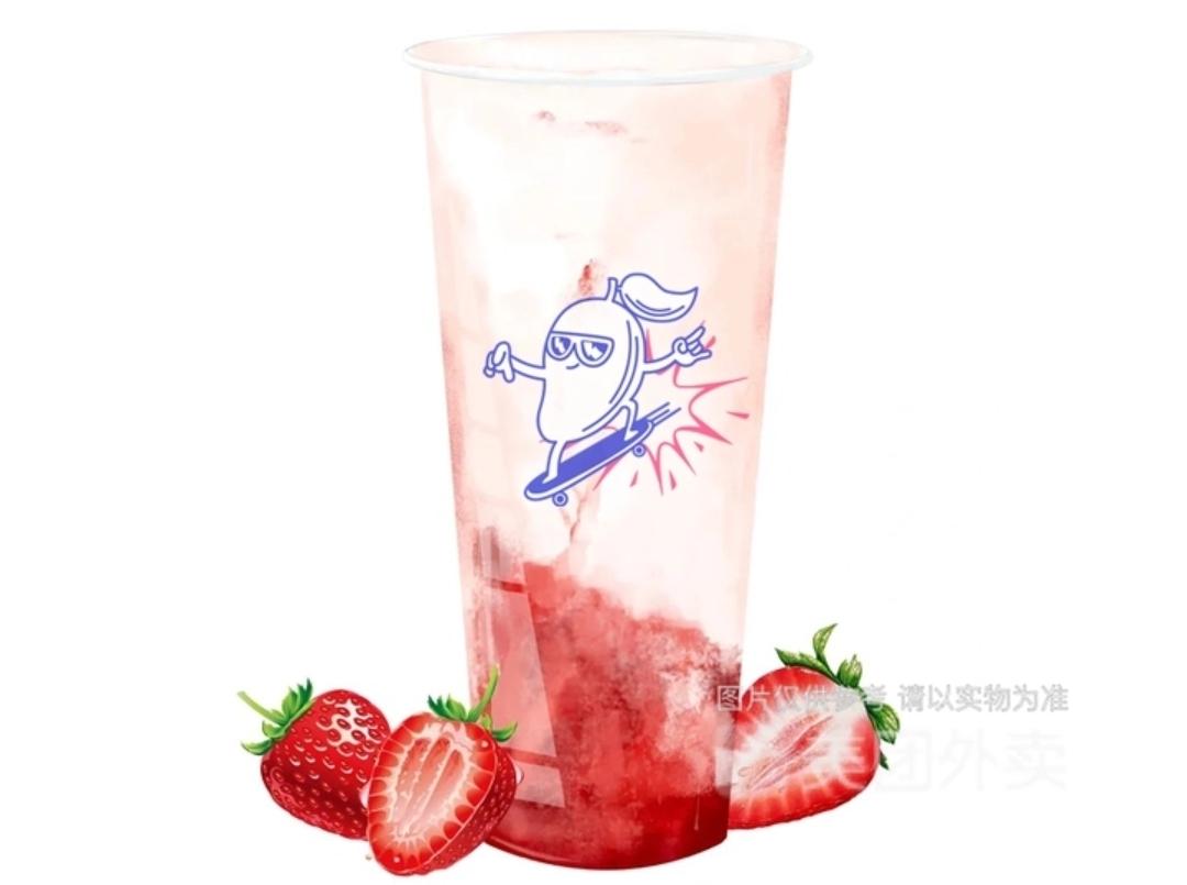 草莓荔枝多