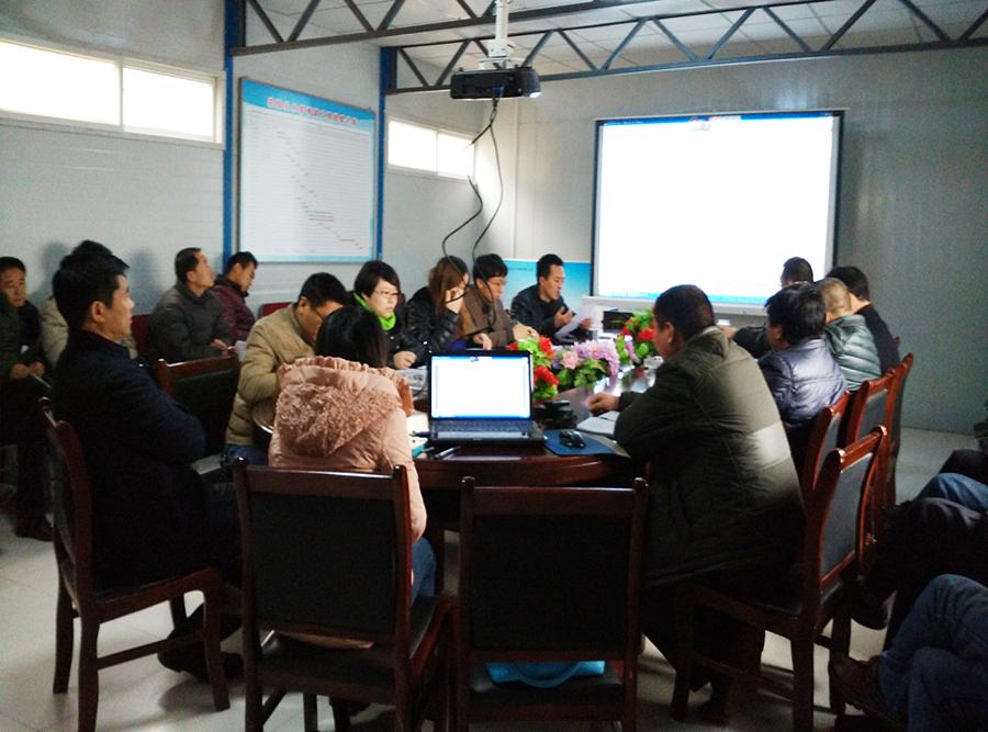 2014年終會議