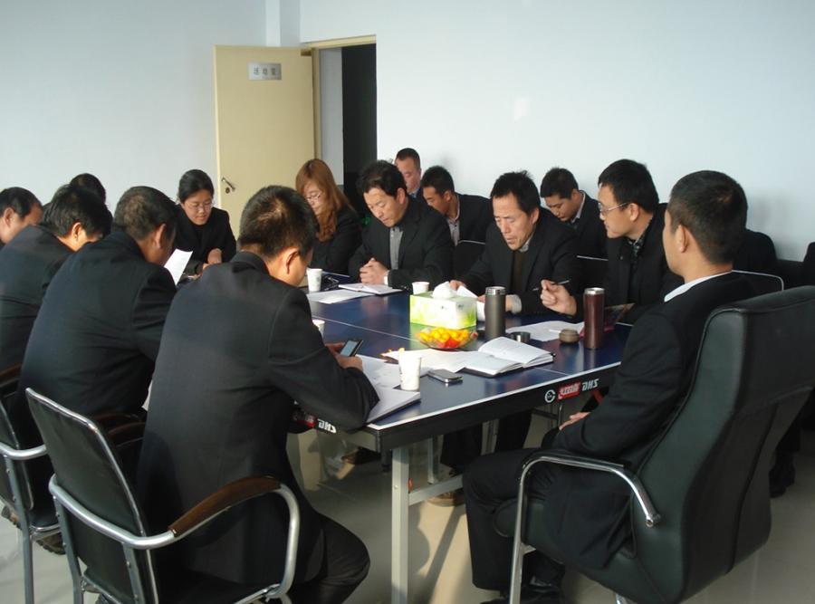 2012年終會議
